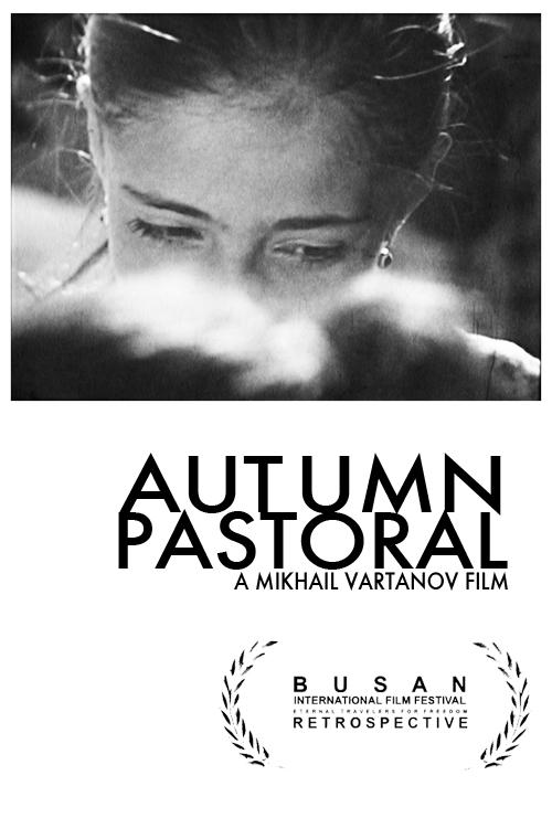 Autumn Pastoral by Vartanov