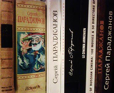 Sergei Parajanov library