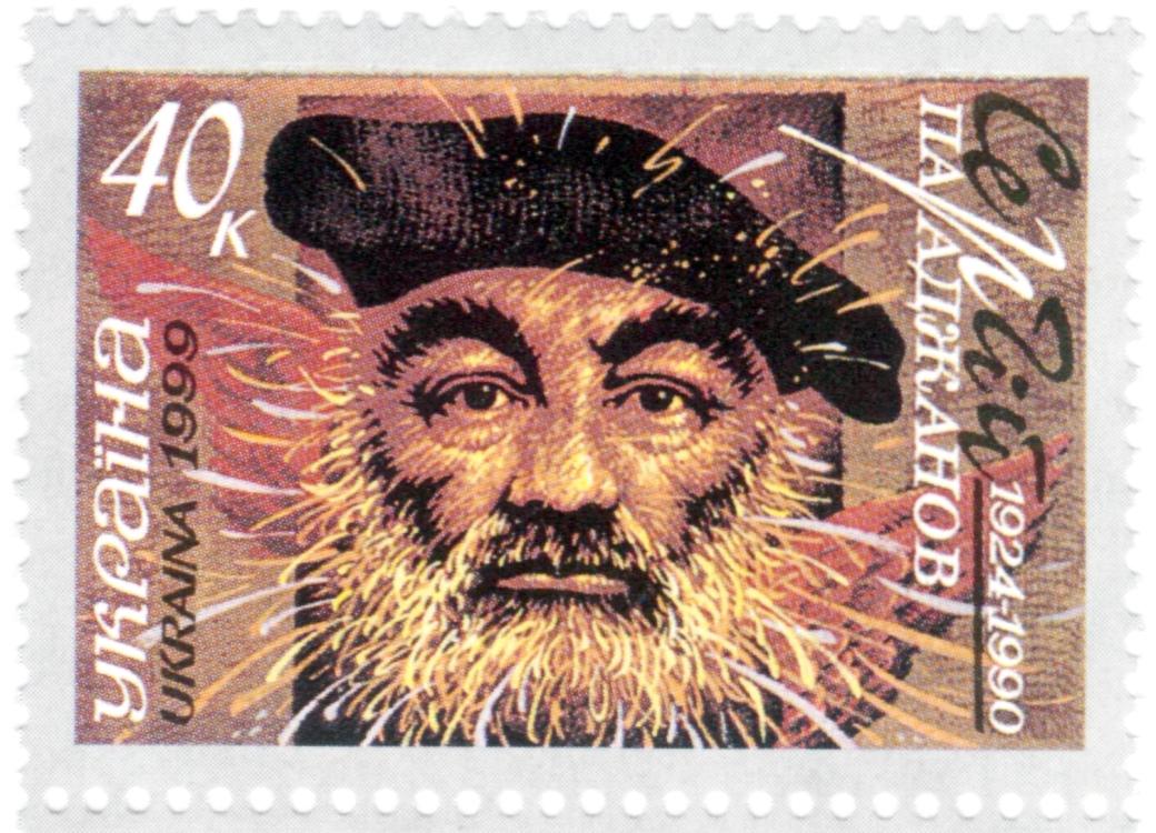 PARAJANOV.com
