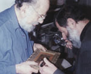 Allen Ginsberg and Mikhail Vartanov
