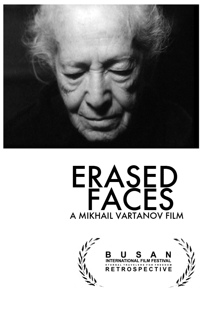 erased_faces_vartanov