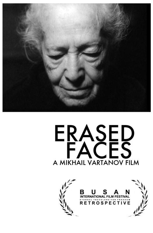 erased_faces_vartanov