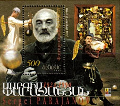 PARAJANOV.com - Sergei Paradjanov stamp (Armenia)