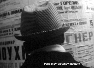 Men of the Dance, graduate film of Costa Diagne and Mikhail Vartanov